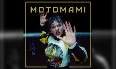 RUMOR: lo nuevo de Rosalía se llamaría 'MOTOMAMI' y saldría en enero