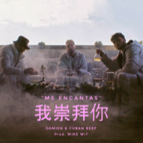 Top 10 canciones nuevas viernes Damien Me Encantas