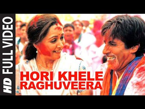 Hori Khele Raghuveera Full Song   Baghban   Amitabh Bachchan, Hema Malini