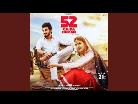52 Gaj Ka Daman Renuka Panwar Haryanvi Song