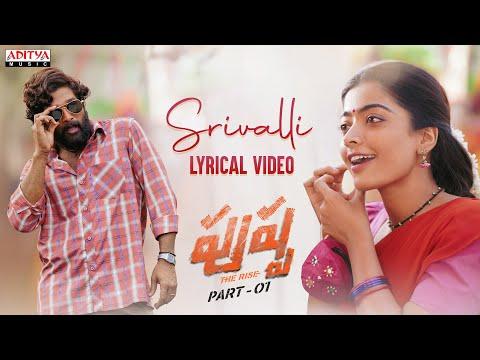 #Srivalli (Telugu) | Pushpa – The Rise | Allu Arjun, Rashmika | DSP | Sid Sriram | Sukumar